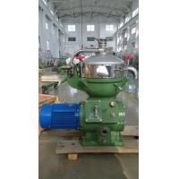 Quality Small capacity separator with high rotating speed, lower noise juice separator / small manual control clarifier for sale