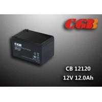Quality CB12120 12AH Deep Cycle Lead Acid Battery Sealed / V0 Plastic 12v Ups Battery for sale