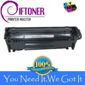 Quality Compatible Canon FX8 Black Laser Toner Cartridge for sale