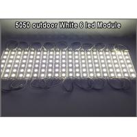 Quality DC12V 5050 6 LEDs Modules IP67 Waterproof LED Sign Backlight Module Advertising Light Box Modules for sale