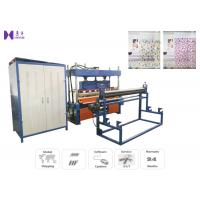 Quality Shower Curtain High Frequency Plastic Welding Machine 35KW HF Welder for sale