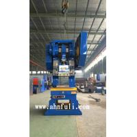 Quality 125 ton stamping press, 125 ton metal hole punch 125 ton metal press machine for sale