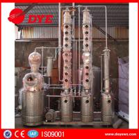 Quality Used Micro Copper Moonshine Still Copper Alcohol Distiller 3mm Thickness for sale