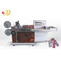 Condom Rectangle Fully Automatic Packaging Machine Dual - Use