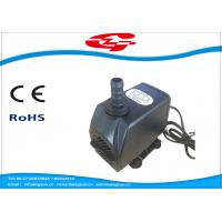 China 60W Elctrical AC submersible water pump on sale