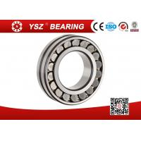 Buy cheap 22206 Self Aligning Spherical Roller Bearing , Anti Friction Bearings 30*62*20mm from wholesalers