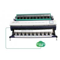 Quality High Speed CCD Color Sorter Machine For Rice , Wheat , Corn , Soybean , Peanut for sale