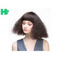Buy cheap Fashion Black Curly Short Synthetic Wigs / Bob Wigs With Bangs For Black from wholesalers