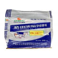Quality Sugar / Salt Pp Woven Fabric Bags , Bopp Laminated Recycled Woven Polypropylene Bags for sale