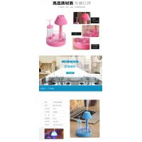 Hot Sale Home LED Humidifier Air Diffuser Purifier Atomizer essential oil