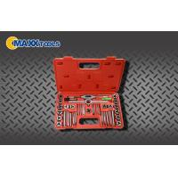 China 40 Piece Tap And Die Set Alloy Steel Hardware Hand Tool Kits For Thread cutting on sale
