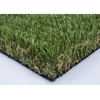 Quality Green S Shape Luxury Artificial Lawn Grass 50mm Non Glossy For Homes Yard for sale