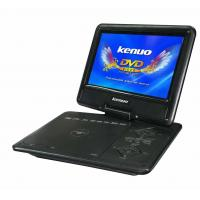 Quality 9 inch Portable dvd player with TV tuner, DVB-T and FM Radio for sale