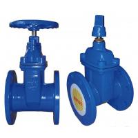 Buy WRAS Resilient Seated Gate Valve Non Rising Stem With Square Head / Hand Wheel at wholesale prices