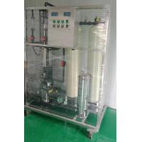 Buy cheap clean drikingwater uf purifier water PVDF Hollow fiber membrane for MBR system from wholesalers