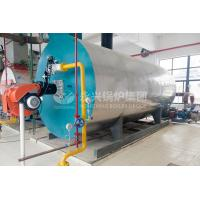 Quality 2800Kw Natural Gas Hot Water Furnace Industrial Water Tube Boiler Energy Saving for sale