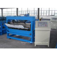 Buy cheap High Speed Tile Making Machine Metal Roofing Sheet Curving Machine 1-3m/Min Productivity from wholesalers