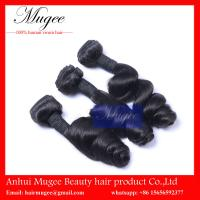 China virgin human hair malaysian type beautiful wavy hair,loose wave hair weaving with soft and clean on sale