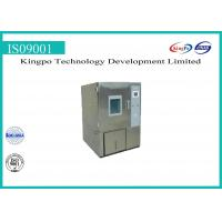 Quality Ozone Test Chamber / Ozone Resistance Test For Rubber KP-CY-150 / KP-CY-500 for sale