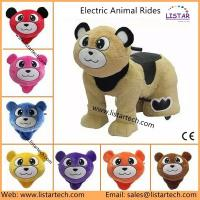 Quality Coin Operated Electric 4 Wheels Plush Animal Rides for Shopping Mall and Amusement Parks for sale