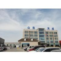 Shandong Jiacheng Stone Coated Steel Roofing Tile Co., Ltd