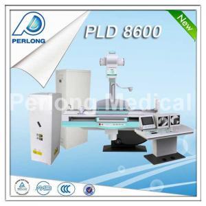 China digital radiography machine and costing|digital radiography x-ray machine pricePLD8600 on sale
