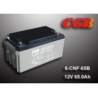 Quality 65AH ABS V0 Plastic Frequent discharge Sla Battery 12v For Solar Wind System for sale