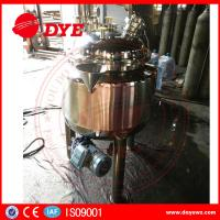 Quality 100L To 20000L Stainless Steel Mixing Tanks With Simple Operation for sale