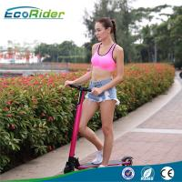 Quality Magnalium alloy Foldable Electric Scooter  for adults with lithium battery powered for sale