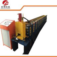 Quality C Purlin Cold Roll Forming Machine Making Solar Photovoltaic Steel Strut for sale