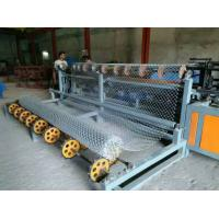 Quality 4m Width Full Automatic PLC control double wire Chain Link Fence machine for sale