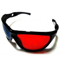 Quality Artificial monstervision max Plastic Anaglyph purchase 3D glasses for Photography, Astronomy for sale