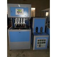 Quality BENCHENG BC-1500-4 4cavities semi-automatic blow moulding machine for water drink and other plastic packing container for sale