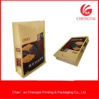 Quality Grain Food Side Gusseted Flat Bottom Bags / Block Bottom Bags For Supermarket for sale