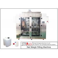 Quality Linear Weighing Type Pesticide Filling Machine For 5-25L Bottle Barrel Or Jar Can for sale