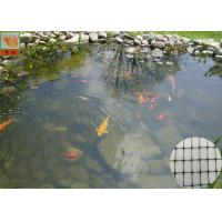 Quality Heavy Duty BOP Garden Mesh Netting , Fish Pond Netting Cover 2 Meters Width for sale