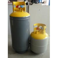 China Refrigerant Recovery Tank on sale