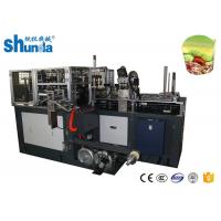 Buy cheap Middle Speed Take Away Doner Box Forming Machine 70 - 80 pcs/min from wholesalers