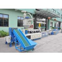 Quality Soft Plastic Waste Recycling Equipment , Power Saving Granulator Plastic Recycling for sale