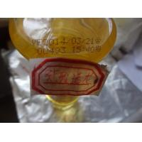 Quality Cutting Cycle Natural Muscle Building Steroids DECA 200 Nandrolone Decanoate for sale