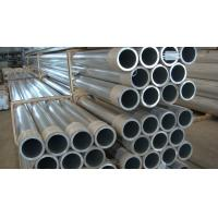 China Powder Coated / Anodizing Aluminum Extrusion Tube Temper O 1/2H 3/4H H H112 for sale