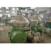 Quality High Oil Rate Disc Oil Separator Low Noise Liquid Liquid Solid Separation for sale