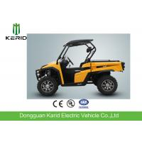Quality Diesel Engine ATV All Terrain Utility Vehicle Four Wheeler MAXSpeed 50km/hr for sale