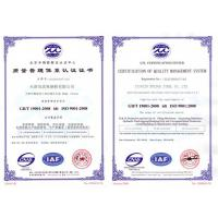 Tianjin bridge steel co.,ltd Certifications