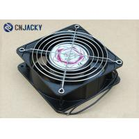 Buy cheap Low Noise Small 12038 Industrial Axial Flow Fans , Brushless Cooling Fan from wholesalers