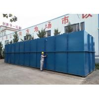 Quality Carbon Steel Blue Sewage Treatment Plant For Domestic / Industrial Wastewater Treatment for sale
