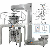 Buy 10g To 1kg Vertical Automatic Pet Food Packing Machine , 1kg 2kg 10kg 25kg Rice Packing Machines at wholesale prices