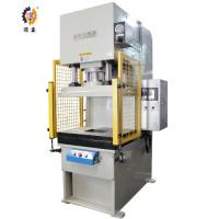 Quality 380V 50Hz C Frame Hydraulic Press Machine For Electronic Products Die Cutting And Molding for sale