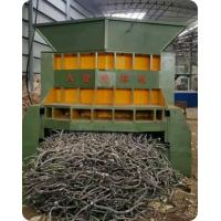 Quality High Capacity Saving Labor Color Customized WS -500 Scrap Metal Shear Machine for sale