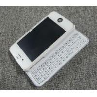 Quality Bluetooth Sliding Keyboard for iPhone (HR-K019) for sale
